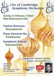Concert Archive – City of Cambridge Symphony Orchestra